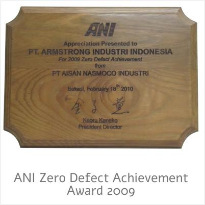 7 ani_awards